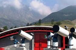 Osservatorio di Lantana